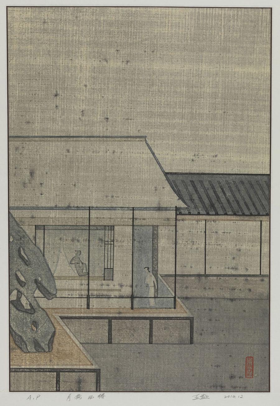 Wan-Cao2014-68×48cmw
