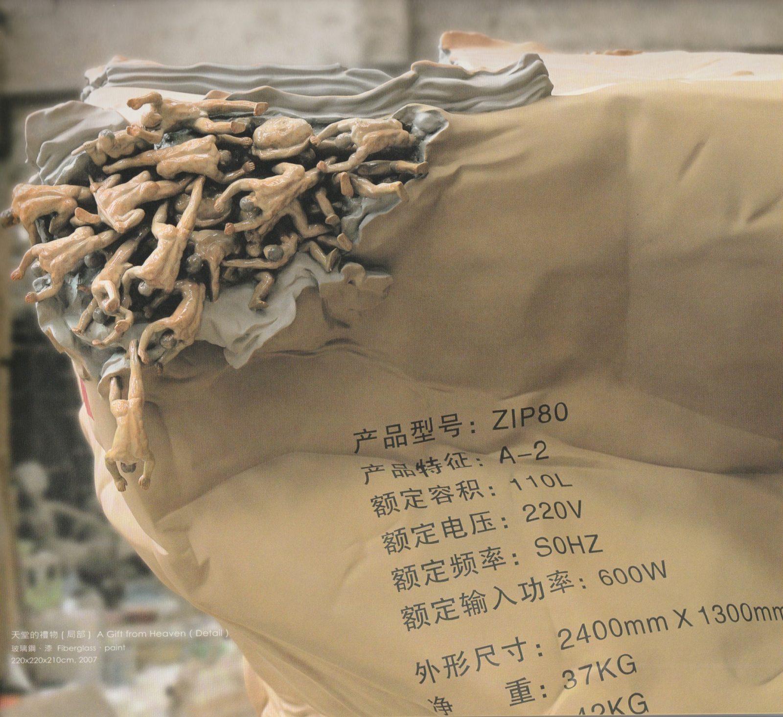 A Gift from Heaven(Detail)by Jiao Xingtao, Fiberglass,paint, 220x220x210cm 2007