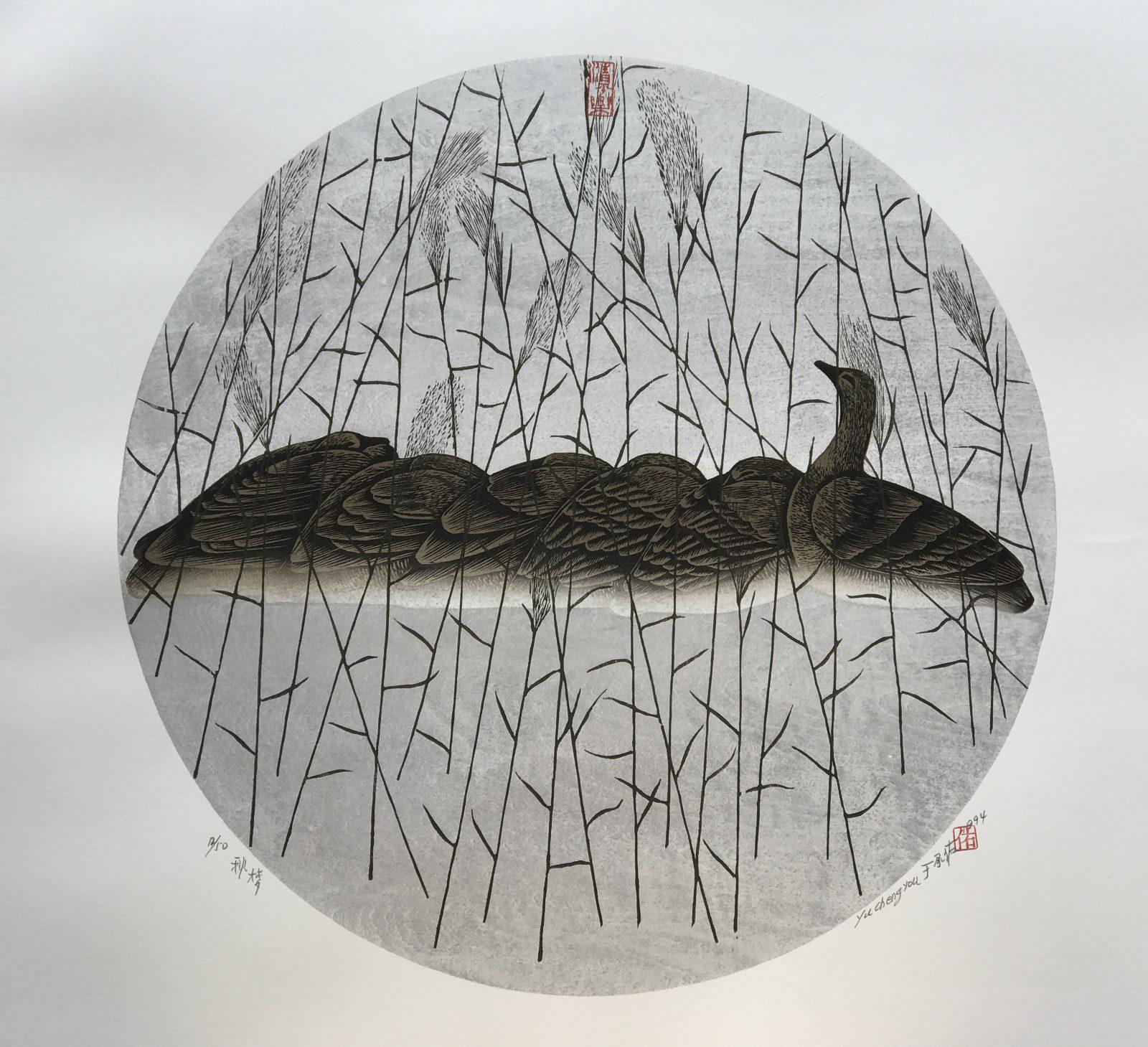 Autumn Dream 12:50 by Yu Chengyou,50.70cm Diameter