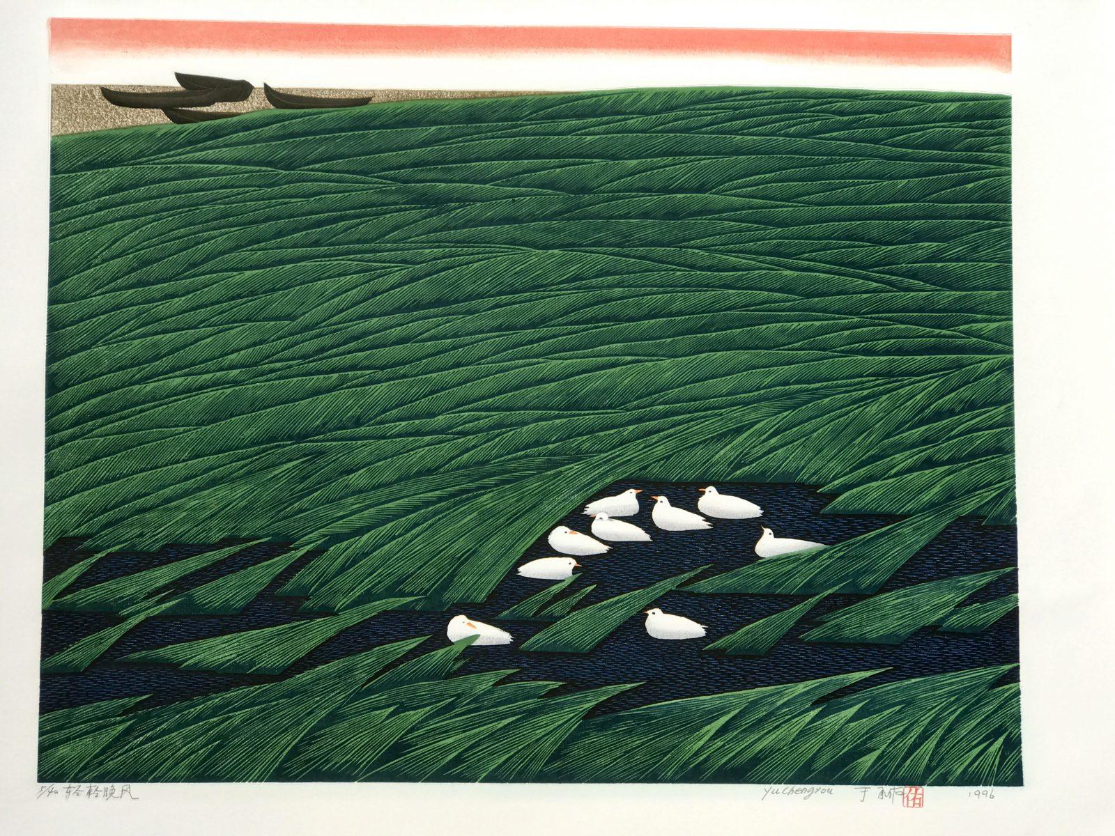 Breeze 5:40 by Yu Chengyou,63cmx43cm
