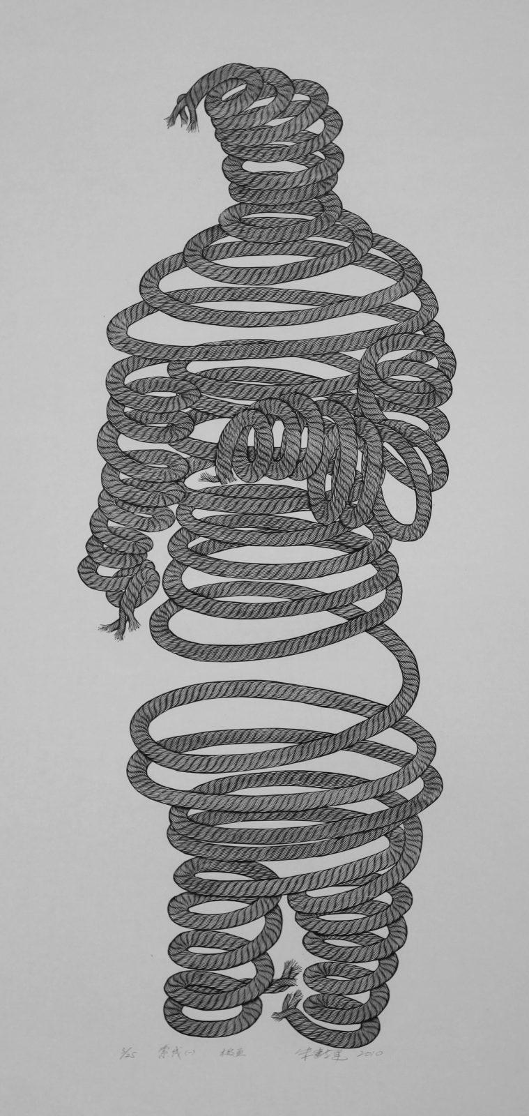 Rope 索线(一)50x100cm, 2011, woodcut