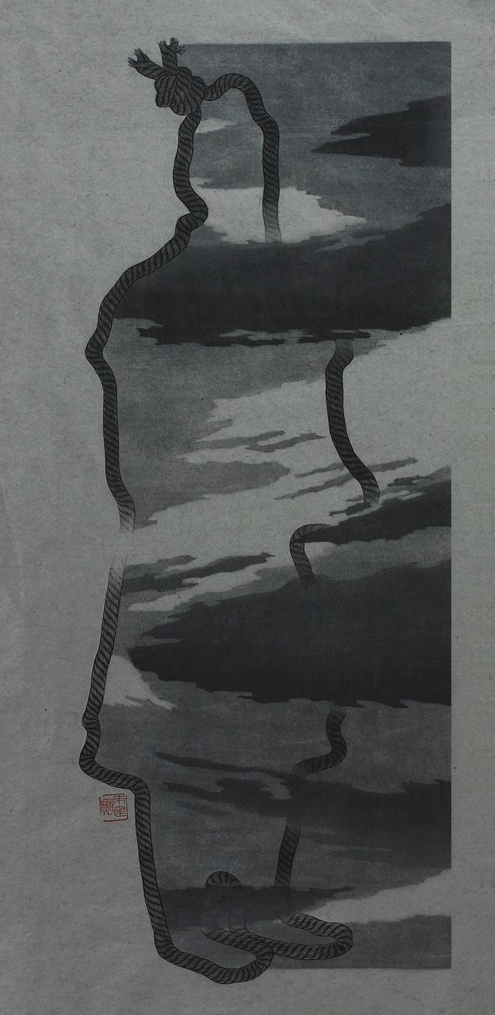 shadow IV