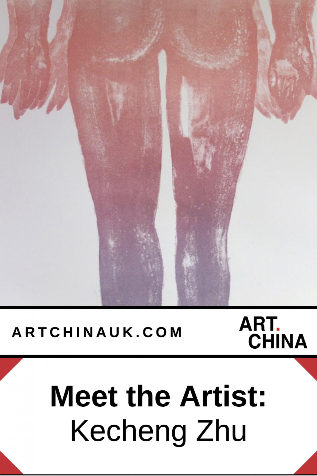 Meet the Artist: Kecheng Zhu (Stone Lithograph Prints)