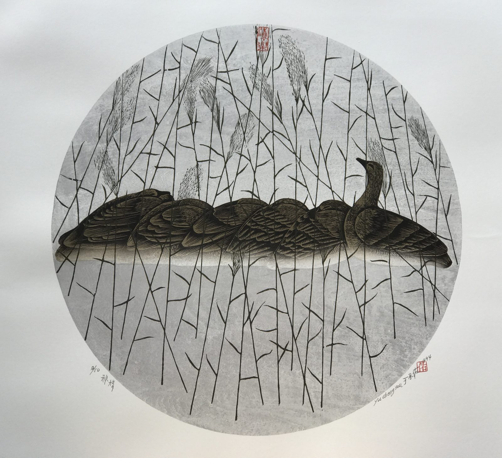 Autumn Dream 12:50 by Yu Chengyou,50.70cm Diameter