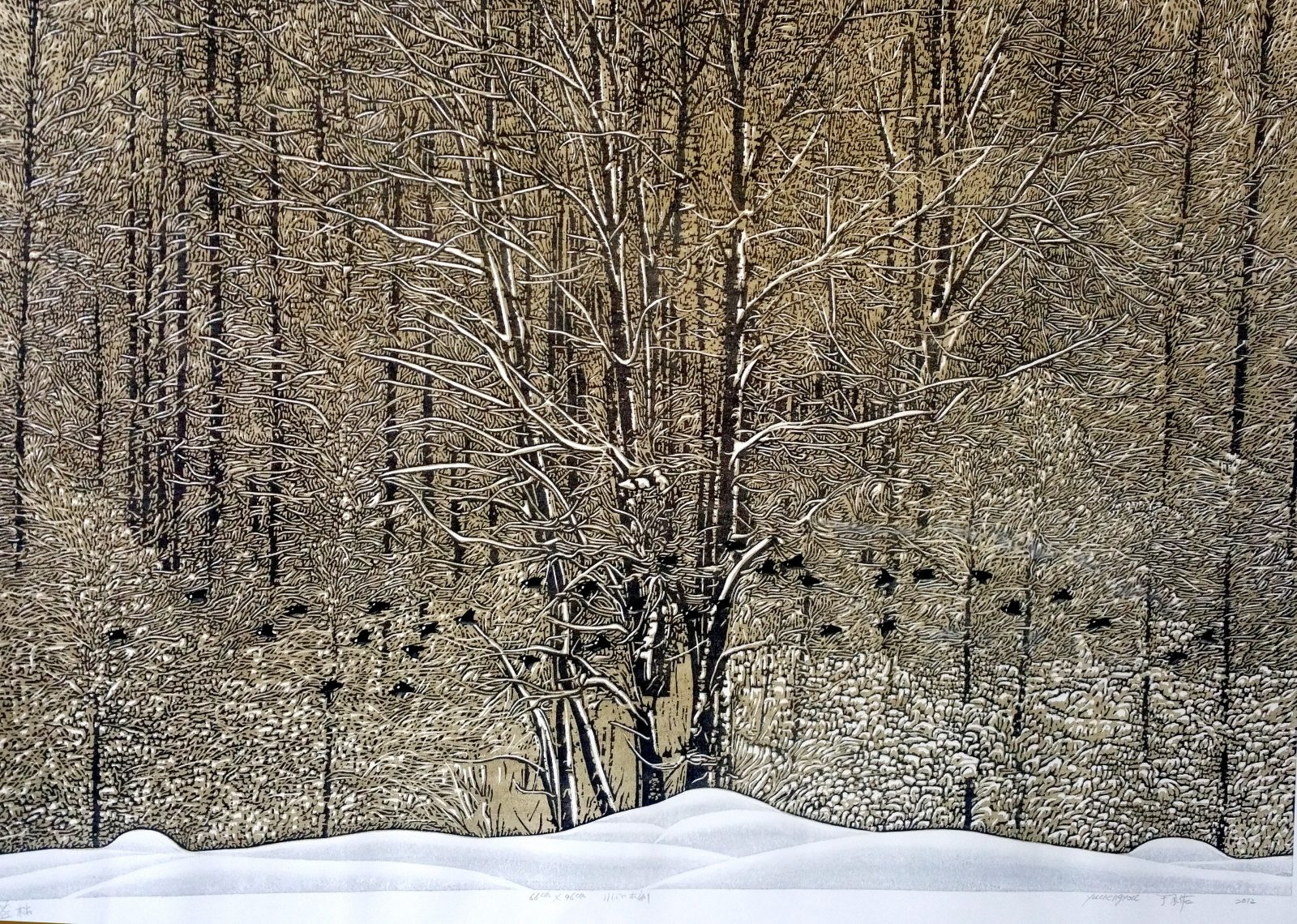 Forest 谧林 86X96CM 2012