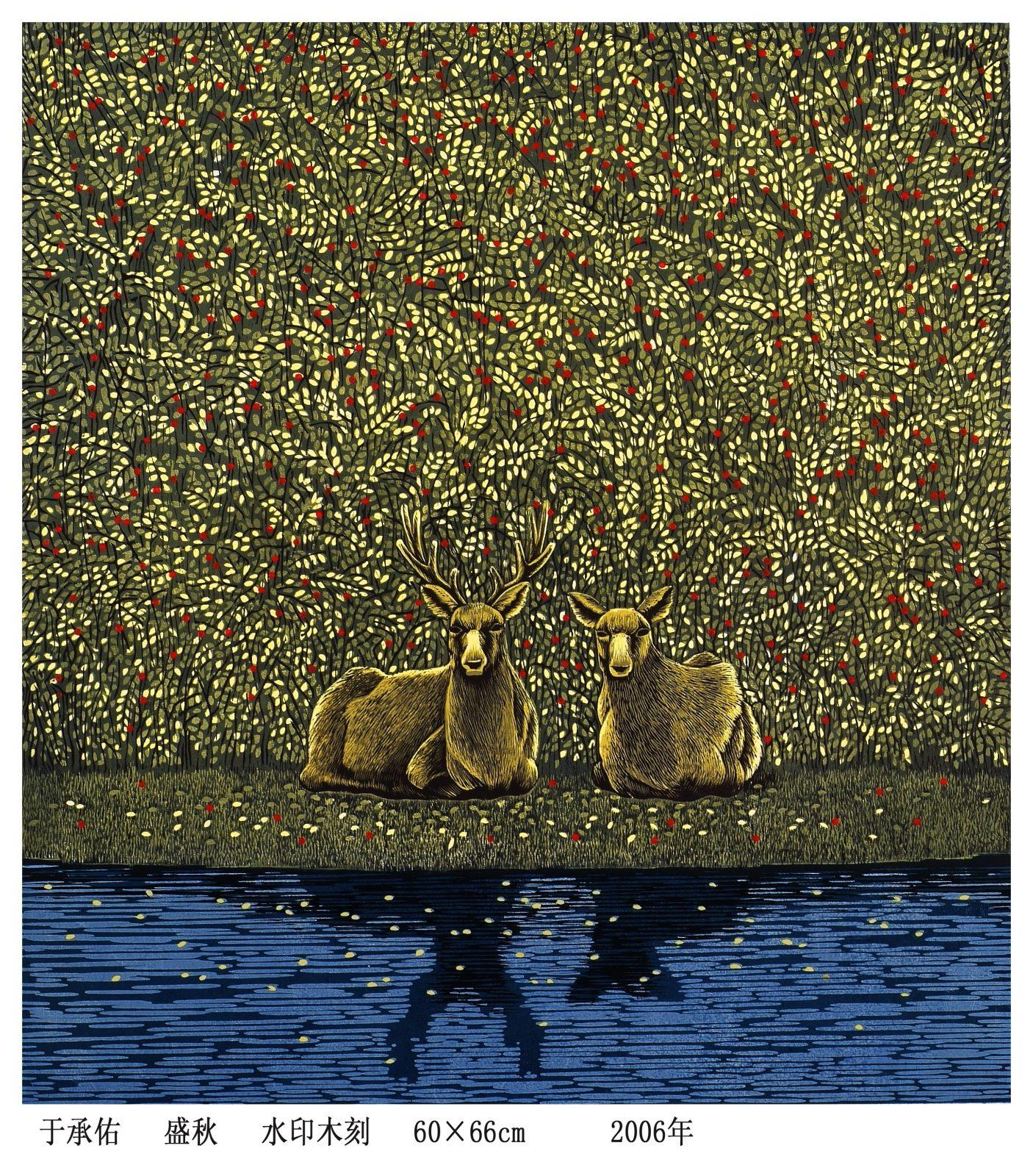 Golden autumn 盛秋, 60x66cm, woodcut