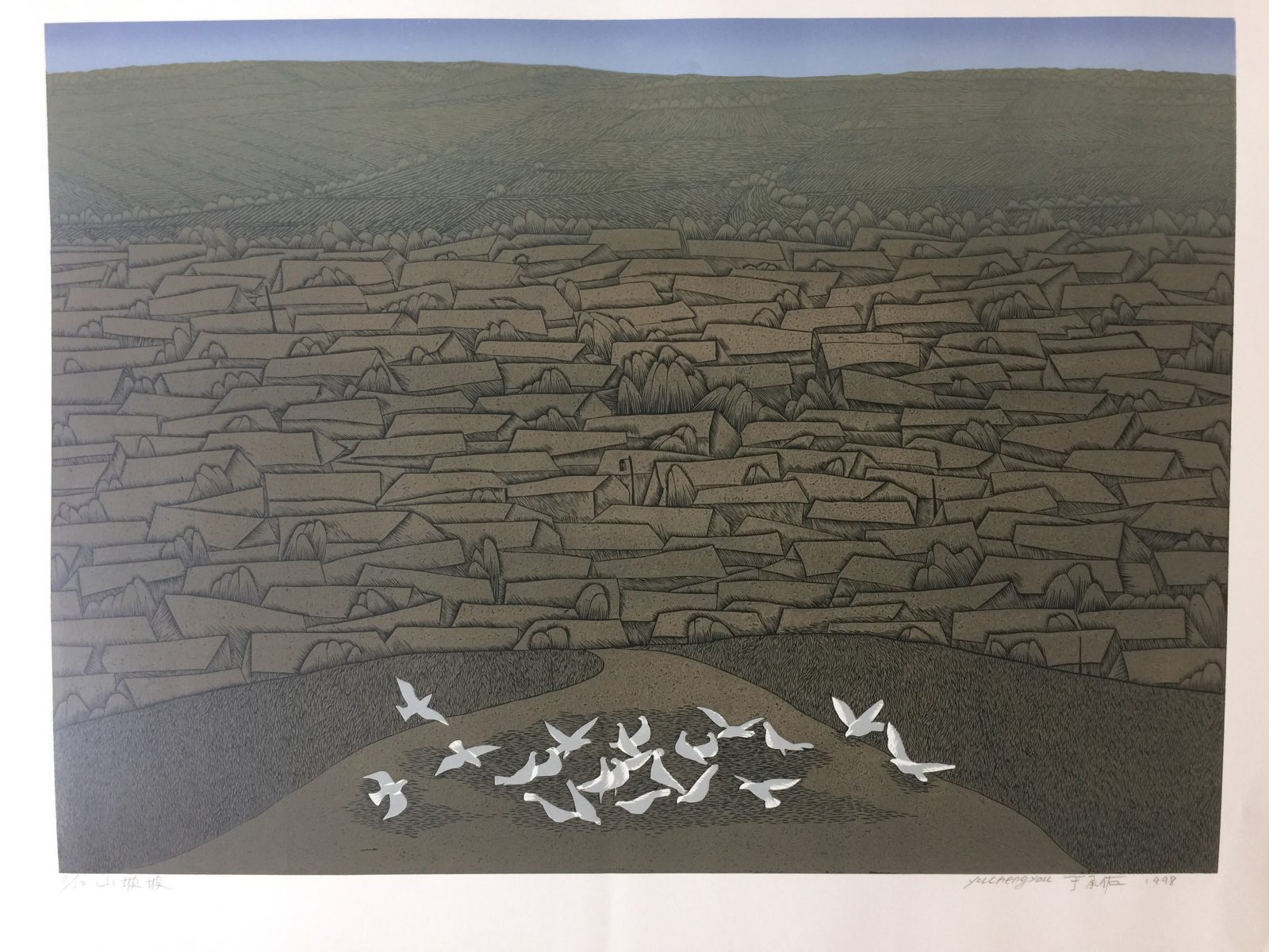 Hillside 山坡坡, 66cm x48cm, 1998