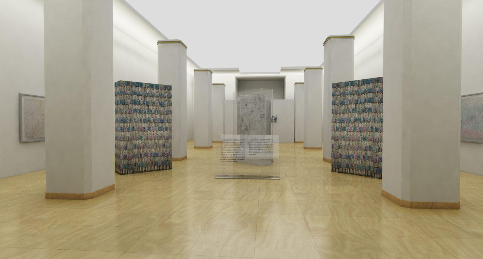 Installation 01 | Art China
