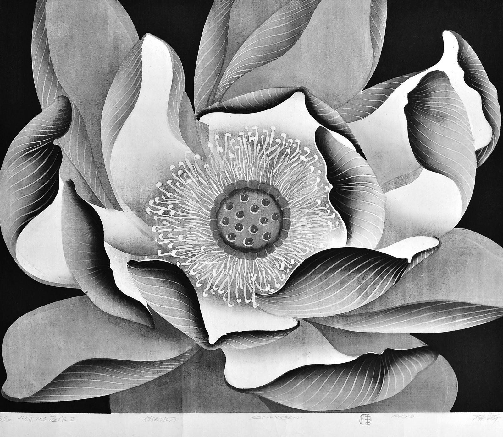 Lotus III by Chen Qi ,1993, waterbased woodcut
