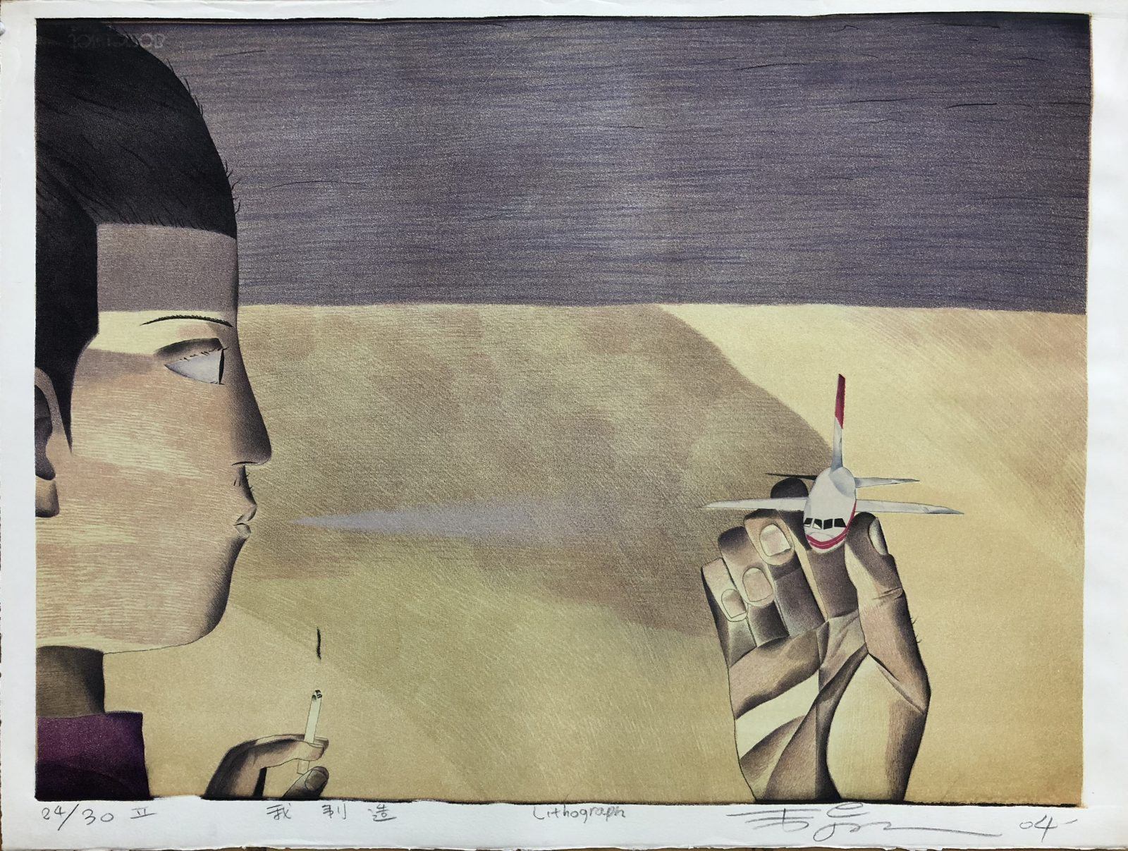 'Made by Me' by Wei Jia, Oil based Ink on Paper, Lithography, 2004, ArtChina