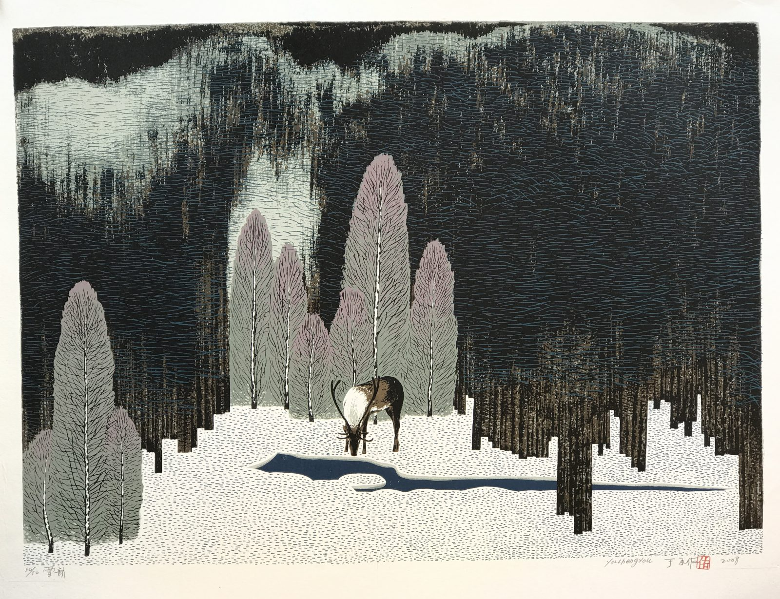 Metrical Snowy Forest 50:50
