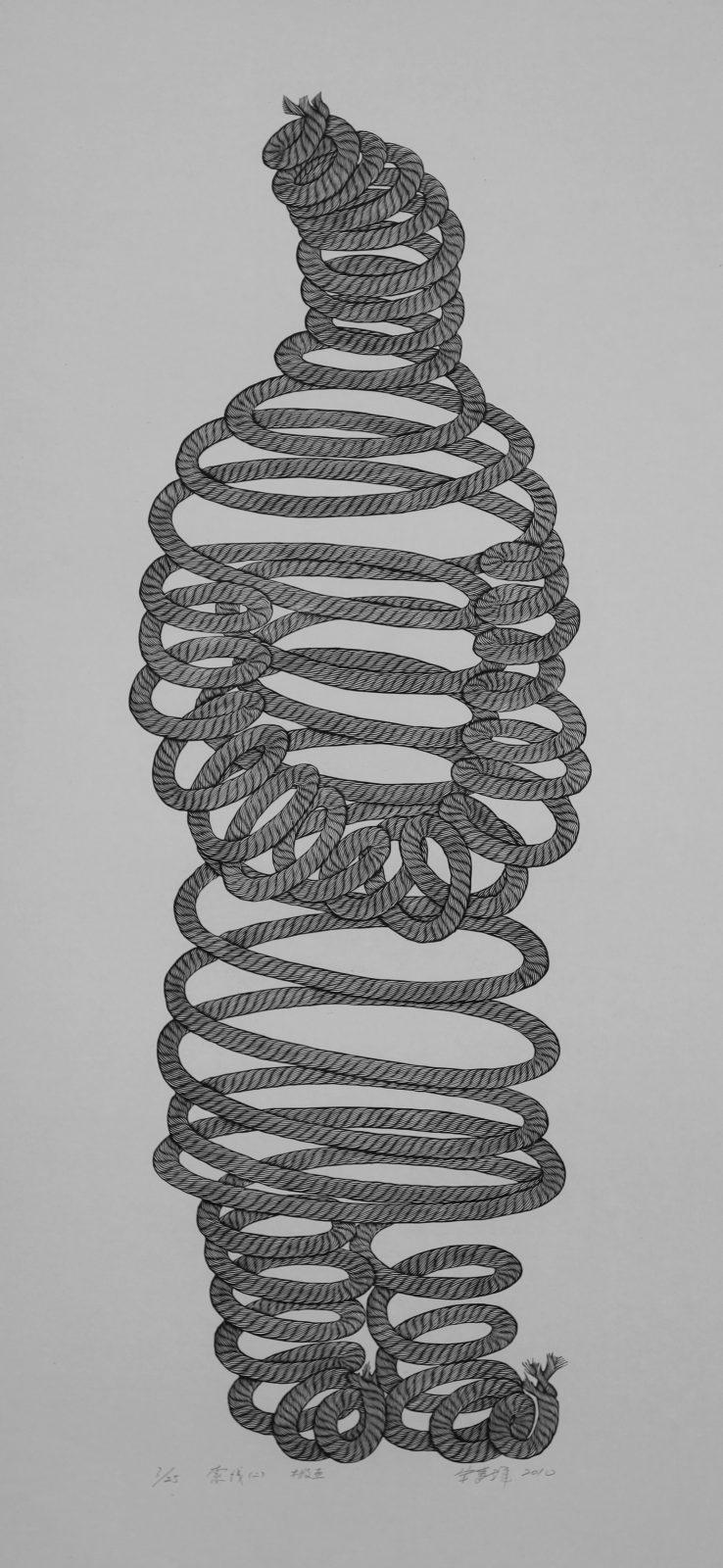 Rope II , 索线(二), 50x100cm, 2010, woodcut