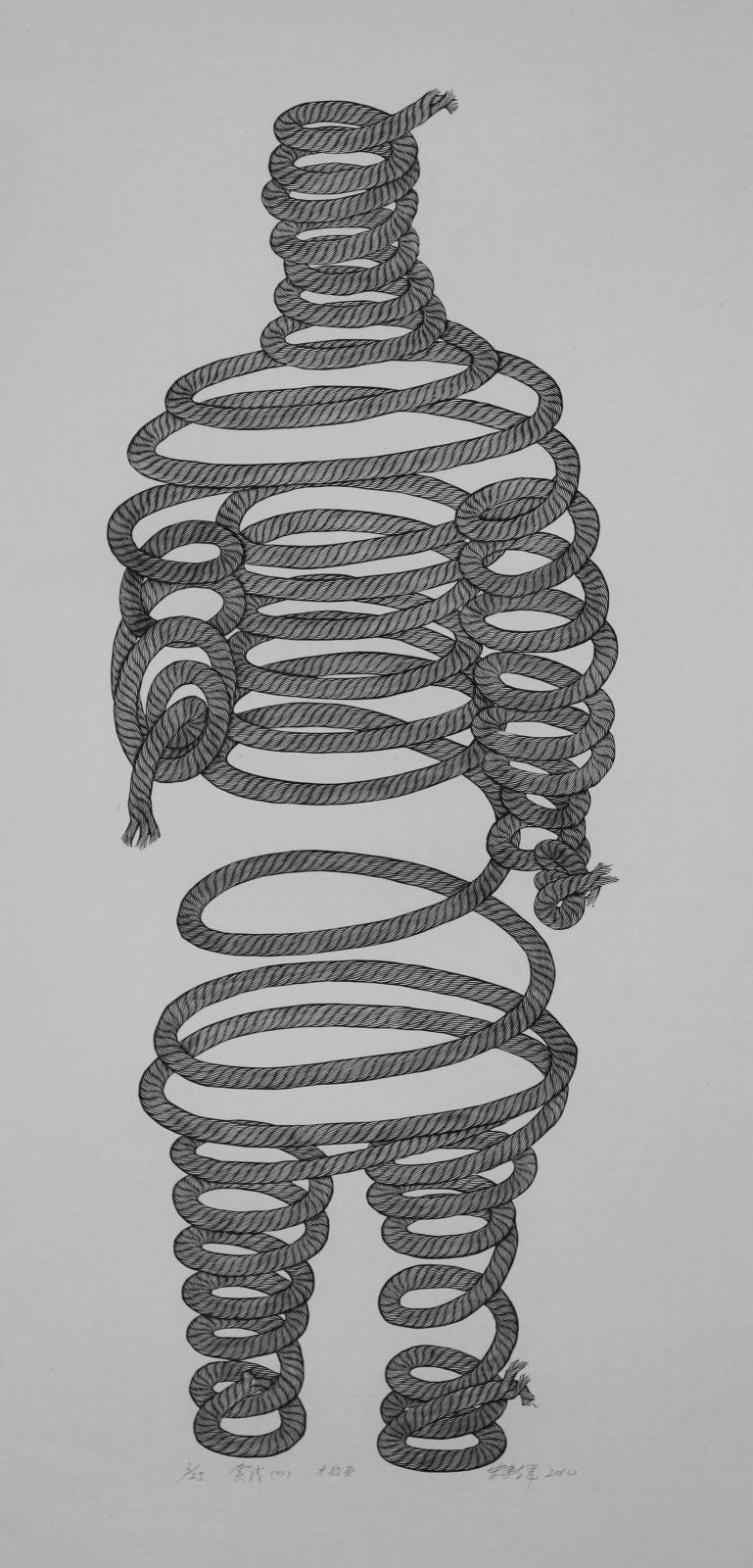 Rope IIII, 索线(四), 50x100cm, 2010, Woodcut