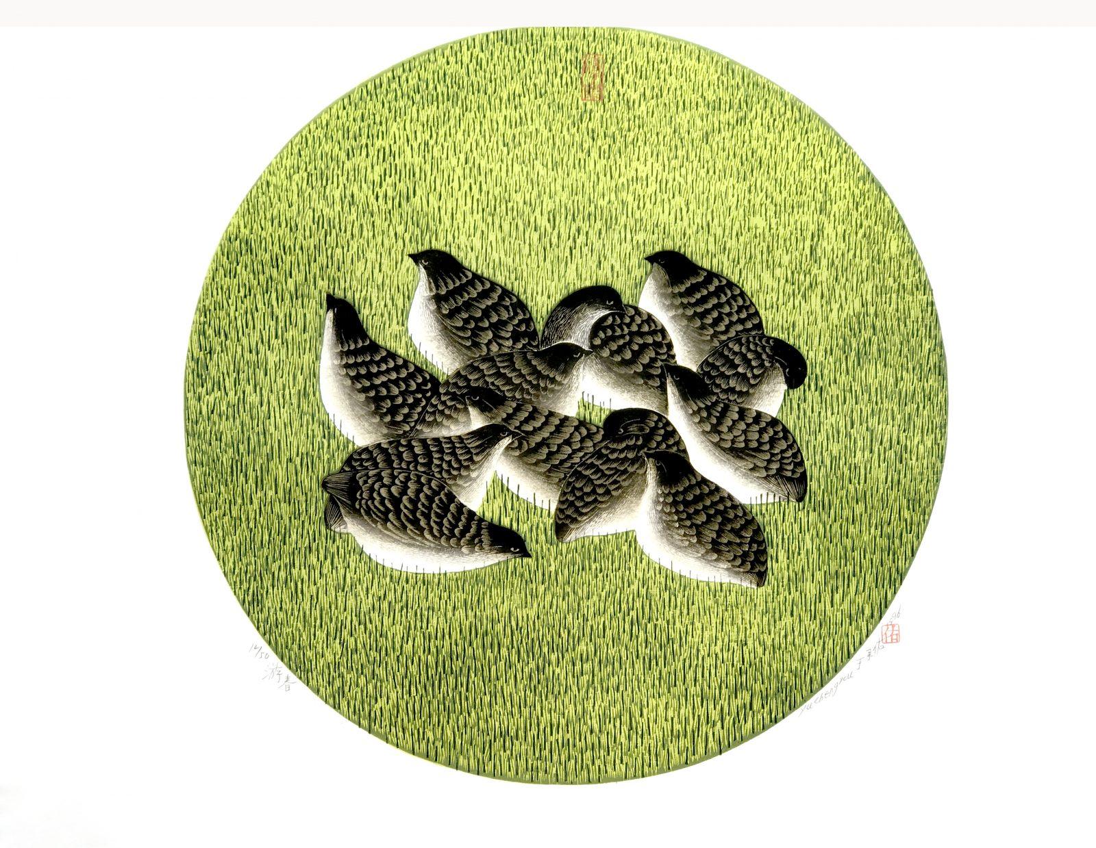 Spring Outing 12:50 by Yu Cehngyou,50.70cm Diameters