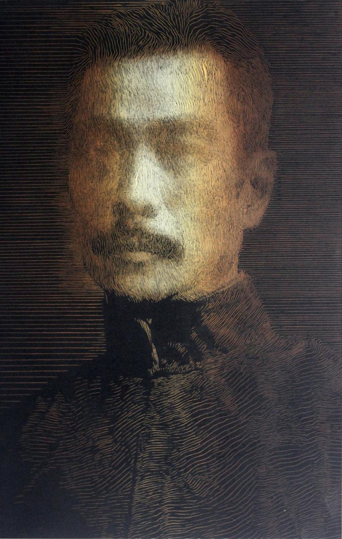 Master - Liu Jing